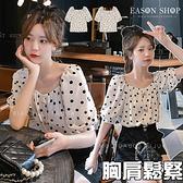EASON SHOP(GQ2168)韓版氣質撞色圓波點點排釦裝飾方領胸肩鬆緊泡泡袖五分短袖襯衫女上衣顯瘦內搭衫