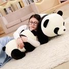 玩偶 熊貓公仔毛絨玩具玩偶兒童國寶大熊貓抱抱熊布娃娃抱枕女生睡覺男【快速出貨八折下殺】