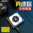 隨身聽 運動藍芽Mp3小型便攜式隨身聽跑...
