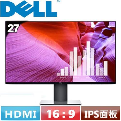 DELL 27型 QHD液晶螢幕 U2719DC