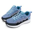 PLAYBOY 炫采美鑽 飛織綁帶休閒鞋 -藍(Y6233)