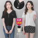 【五折價$430】糖罐子珍珠排釦虛線造型V領薄針織上衣→現貨【E55515】