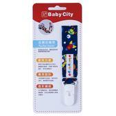 【任二入95折】Baby City娃娃城 - 安撫奶嘴帶 深藍太空