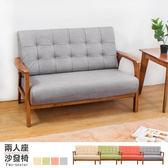 【已打88折↘】Bernice-森克實木貓抓皮沙發雙人椅/二人座(柚木色)(四色可選)