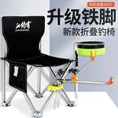 博昌釣椅釣魚椅多功能臺釣椅凳折疊便攜垂釣用品座椅釣魚椅子釣凳