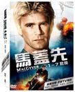 馬蓋先 1-7 套裝 DVD (音樂影片購)