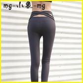 瑜伽健身褲 瑜伽褲緊身提臀高腰運動速干彈力長褲