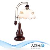 【大巨光】古典風檯燈(BM-22241)