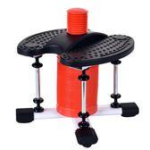 扭腰機 雙彈簧塑身扭腰機跳舞機家用運動器材踏步機健身扭扭樂扭腰盤