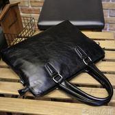 公文包 簡單商務休閒男包 男士手提包包橫款 單肩斜挎電腦包公文包     非凡小鋪