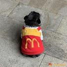 狗狗套裝 麥當勞衣服背帶兩件套寵物搞怪衣服【小獅子】
