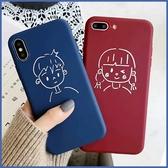蘋果 iPhone XS MAX XR iPhoneX i8 Plus i7 Plus I6Splus 藍紅情侶殼 手機殼 全包邊 軟殼 可掛繩 保護殼