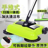 掃地機 手推式家用吸塵器無線手動自動掃拖地一體機懶人魔掃把神器 艾美時尚衣櫥igo