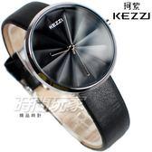 KEZZI珂紫 簡約皮革錶帶手錶 女錶 防水手錶 學生手錶 KE1811全黑