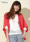 Victoria 素面線衫外套-女-紅色
