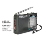 R-909老人式收音機小型