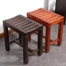 浴室實木凳子防腐木凳沐浴凳淋浴房凳老人洗澡坐凳防滑防水孕婦凳YYP【快速出貨】