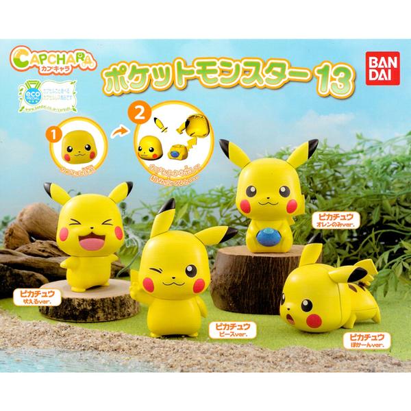 全套4款【日本正版】精靈寶可夢 環保扭蛋 P13 扭蛋 轉蛋 皮卡丘 造型轉蛋 環保蛋殼 - 622994
