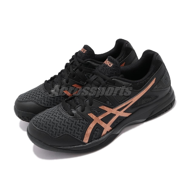 Asics 排球鞋 Gel-Task 2 黑 橘 男鞋 運動鞋 【ACS】 1071A037002