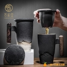 過濾泡茶杯陶瓷帶蓋馬克杯大容量辦公室茶杯...