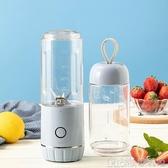 小型充電迷你便攜式榨汁機多功能電動榨汁杯充電水果果汁機