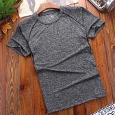 戶外運動速干T恤男夏季新品寬鬆透氣短袖情侶快干衣男士【週年店慶好康八五折】