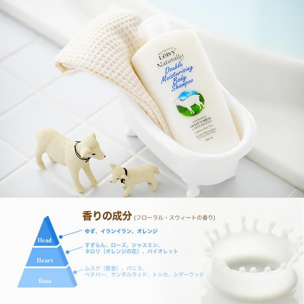 LEIVY 力力羊乳光滑柔嫩沐浴乳 250ml