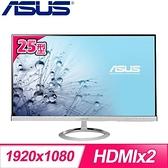 【南紡購物中心】ASUS 華碩 Designo MX259HS 25型 IPS無邊框螢幕
