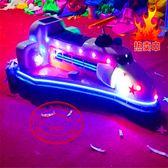 新款熱銷航天小飛機旋轉碰碰車 親子成人廣場雙人游樂玩具車公園 MKS交換禮物