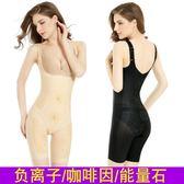 薄款收腹塑身連體內衣女旗艦店產後美體束腰燃脂塑形神器瘦身