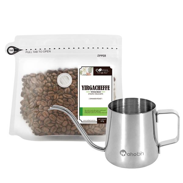 CoFeel 凱飛鮮烘豆衣索比亞耶加雪夫淺烘焙咖啡豆半磅+魔法瓶咖啡手沖細嘴壺(SO0060M)