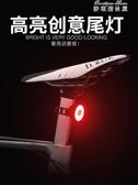 (快出) 自行車尾燈夜間後警示燈USB充電山地車高亮爆閃光燈騎行裝備配件