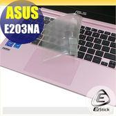 【Ezstick】ASUS E203 NA 系列 專用奈米銀抗菌TPU鍵盤保護膜