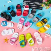女童運動涼鞋 兒童涼鞋女童男童寶寶沙灘鞋洞洞鞋夏季1-10歲防滑軟底果凍鞋運動 寶貝計畫