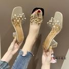 高跟拖鞋 方頭涼拖鞋女韓版ins潮2020新款夏季外穿時尚鉚釘粗跟休閒一字拖 2色