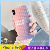 粉紫漸層英文 iPhone XS Max XR i7 i8 i6 i6s plus 手機殼 日韓少女 卡通手機套 條紋曲面 全包邊軟殼