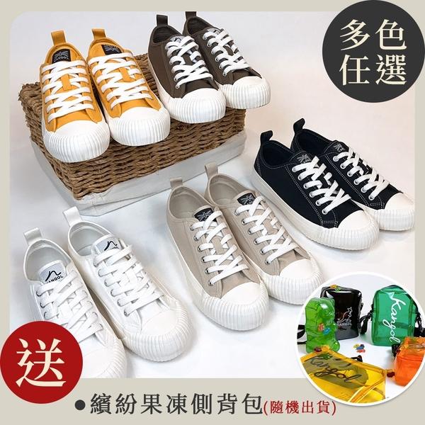 10/28_[時時樂限定] KANGOL 袋鼠 袋鼠 可口餅乾鞋【買就送】果凍包(多色任選)