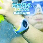 兒童手表男童女孩防水考試電子手表運動小學生電子表RUNA