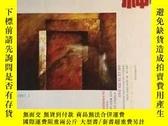 二手書博民逛書店罕見詩神1997-1一19972(二本)Y429461 出版1997