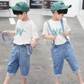 男童吊帶褲 男童背帶褲新款中童淺色寬鬆兒童薄款男孩牛仔七分褲韓版 珍妮寶貝
