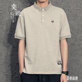男士polo衫 港風簡約修身刺繡黑色t恤日系純色衣服男短袖 BF22925『男神港灣』