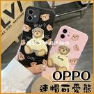 帽T可愛熊|OPPO A72 A31 A53 A5 A9 2020 鏡頭保護 全包邊殼 小羊皮 立體小熊 防摔 手機殼