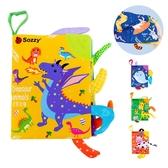 布書 童書 故事書 撕不破彩色雙面雙語認知動物尾巴學習書-JoyBaby