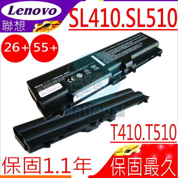 LENOVO 電池-E40,E50,T410,T510,T510I,W510I,W520,W520I,42T4796, 42T4702,42T4703