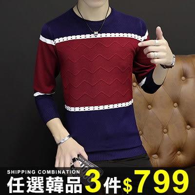 任選3件799針織衫毛衣韓版修身套頭針織衫撞色點點圓領男裝【08B-B0782】