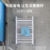 電熱毛巾架 億潤智慧電熱毛巾架家用浴室衛生間電加熱恒溫烘干架電熱小背簍 MKS阿薩布魯