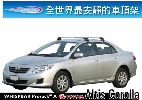 ∥MyRack∥WHISPBAR FLUSH BAR TOYOTA Altis Corolla 07 - 12 專用車頂架∥全世界最安靜的車頂架 行李架 橫桿∥