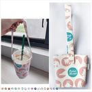 杯袋-可愛動物多款防水杯袋-共18色-A09090171-天藍小舖