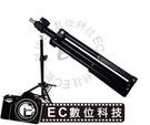 【EC數位】棚燈專用燈架 70cm 補光燈燈架 外拍燈架 攝影燈架 柔光傘架 低燈架