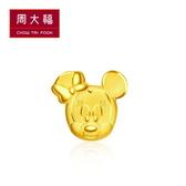 可愛米妮黃金耳環(單耳) 周大福 迪士尼經典系列